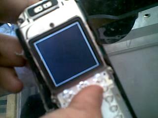 شاشة سوداء بوسط الشاشة 6021