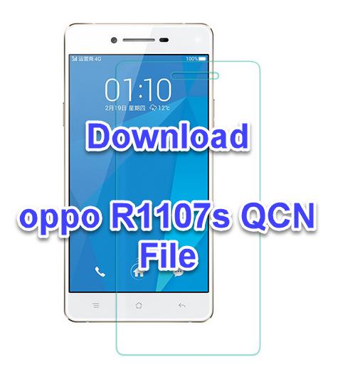 ملفات qcn لاجهزه oppo