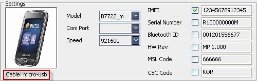 كيفية فك الشفره الدوليه لـــ Samsung B7722