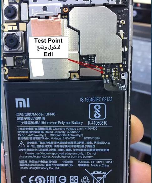 نقاط الفحص TEST POINT لهاتف Xiaomi Redmi Note 6 Pro - الصفحة 1