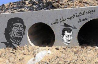 محجوز لفخامه الرئيس بشار
