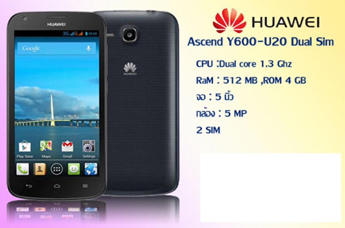 firmware y600-u20