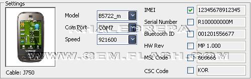 رمز قفل b5722
