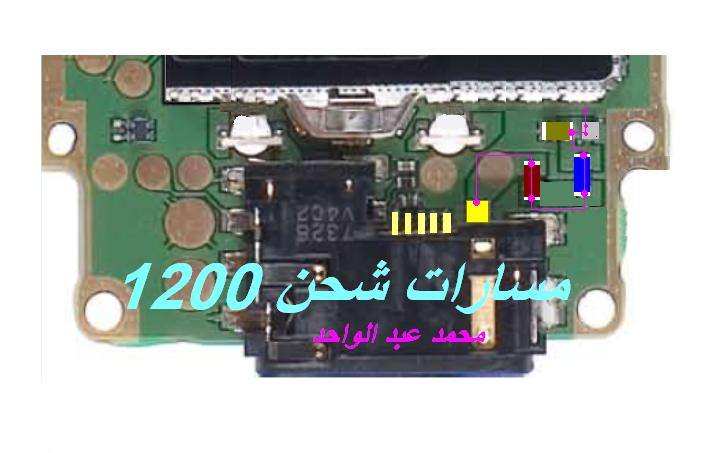 عايز شكل يوضح مخطط لمجموعه الشحن جهاز1200