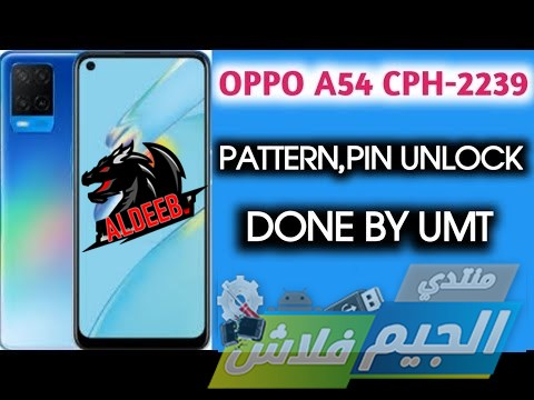 OPPO A54 Format FS By UMT