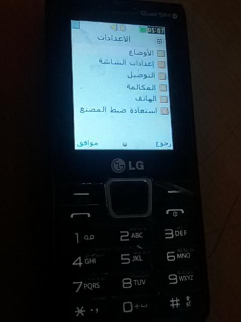يمكن الإنضمام الى خدمات HOT mobile بواسطة بطاقة إئتمان اسرائيلية فقط