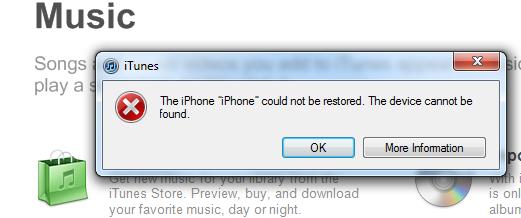 i phone 4g معلق على اي تونزا