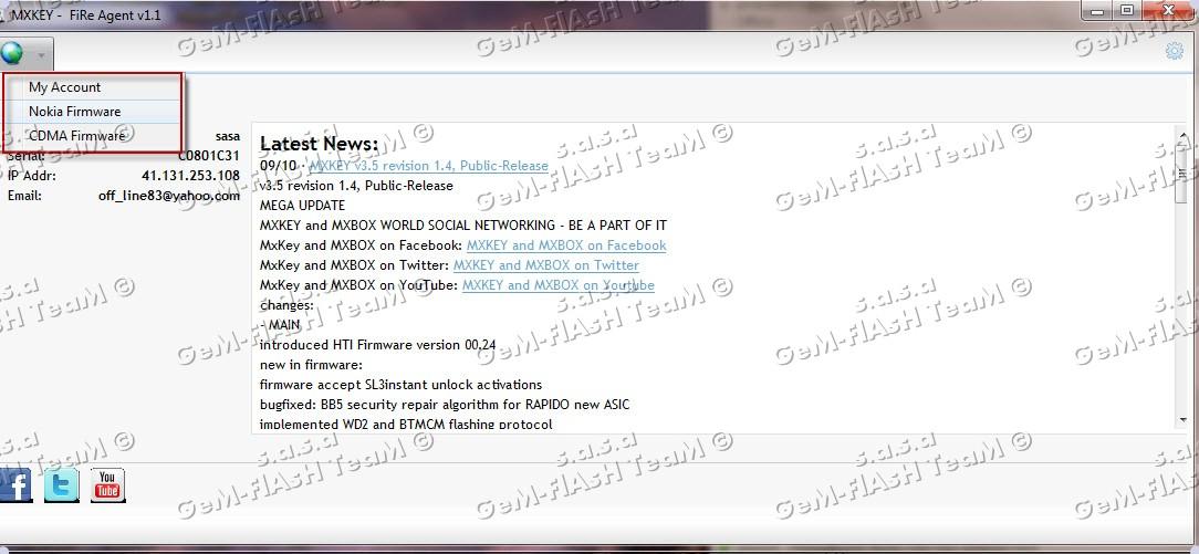شرح خصائص الاضافات الجديدة على MX-Box V3.5 revision 1.5