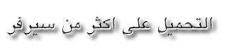 الاصدار الاخير لغه عربية لهاتف X1-01 RM-713 فيرجن 7.51