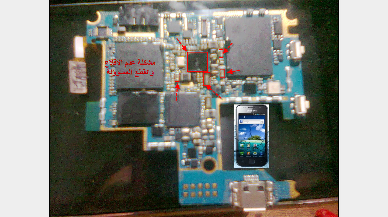 اعطال تشريح جهاز سامسونج i9003 شاشه كيباد شحن يور