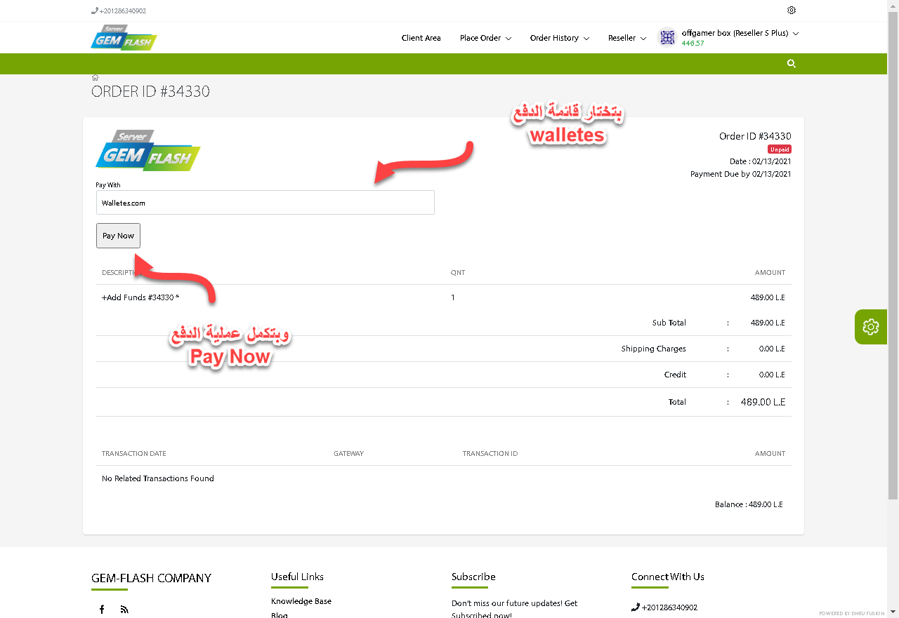 شرح كيفية اضافة كريدت على سيرفر الجيم فلاش عن طريق الـ Walletes.com المدعومه ATM / Visa