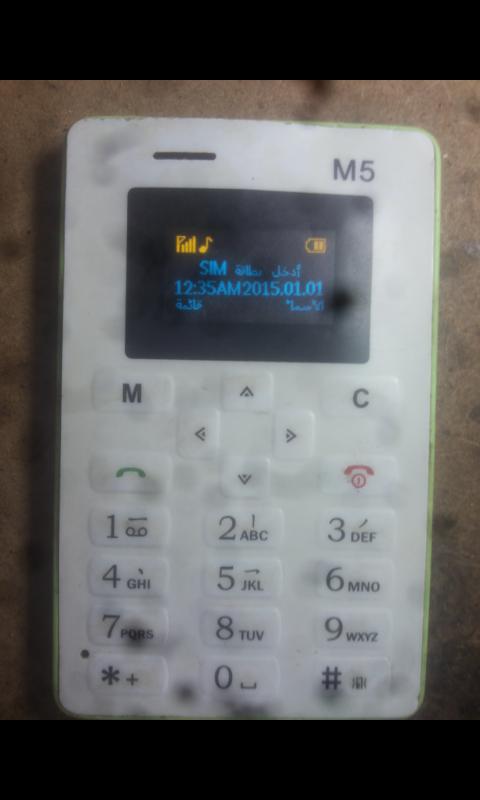 الفلاشة النادرة للهاتف M5