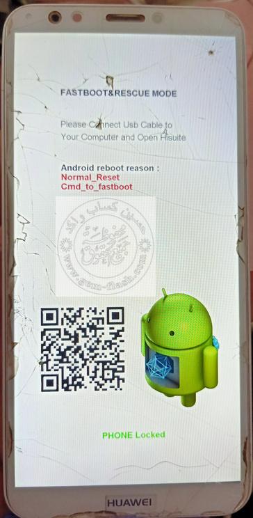 حل مشكلة Huawei LDN L21 your device has failed verification الشاشه الحمراء