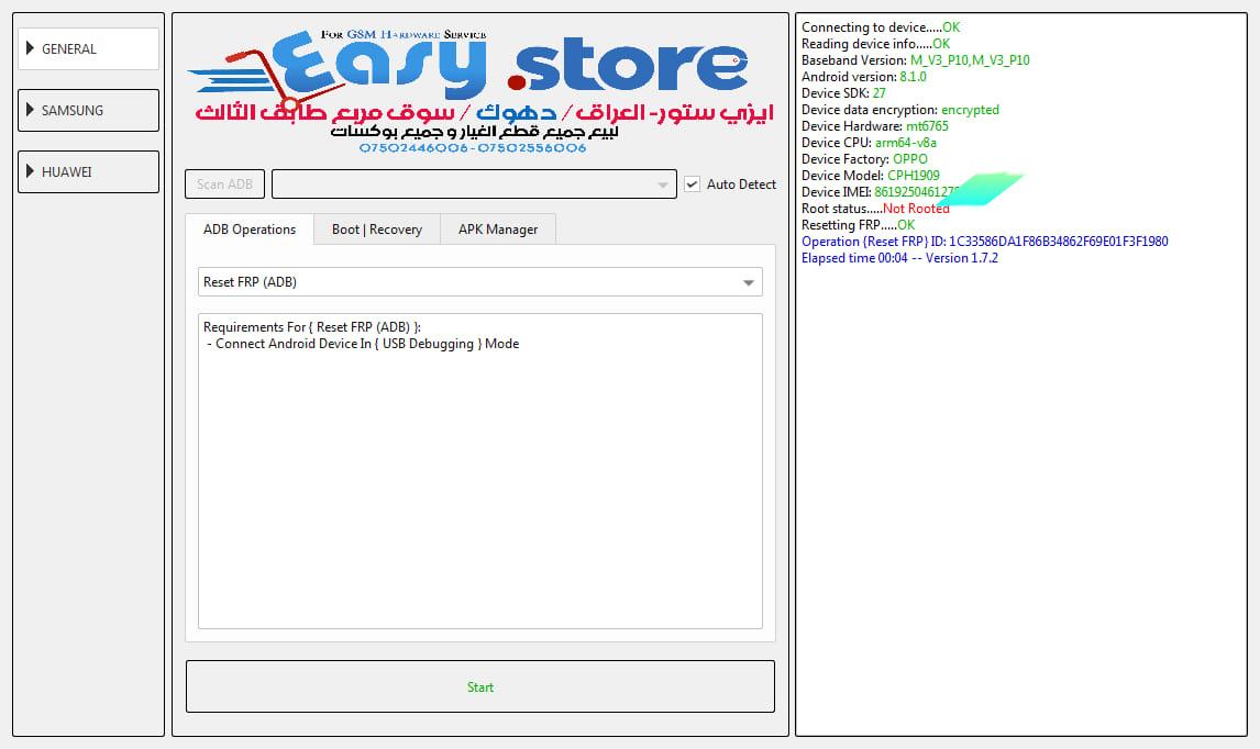 Oppo a5s frp remove