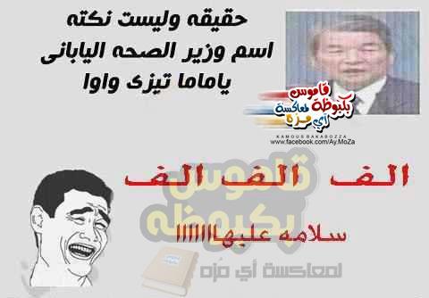 ههههههههههههههههههههههههههه