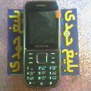58196676620348938006 thumb