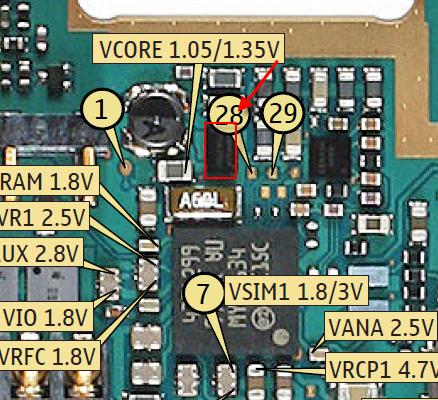 n95 8G قفلة اي سي اقلاع