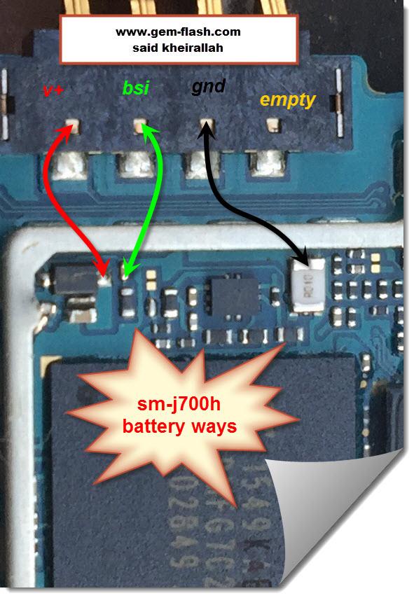 مسارات واعطال SAMSUNG GALAXY J7 SM-J700H - الصفحة 1