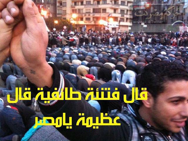 مسابقه اجمل صوره معبره عن الثورات العربيه