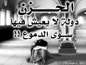ما الاصعب الفراق فى الحب ام فراق الموت