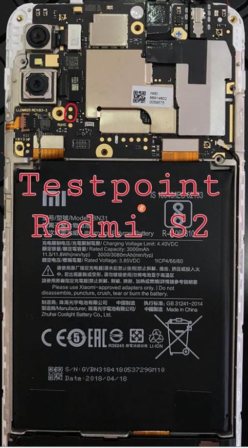 طلب مساعدة لتخطى frp جهاز شاومى redmi s2