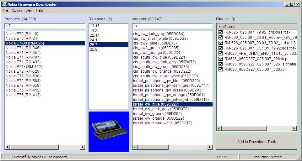 نوكيا e7 rm626  v25.007 اختلاف في الكيبورد