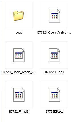 اريد فلاشة عربي b7722i