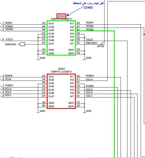 اعطال منظومة الكيباد فى جهاز 5130 وكيفية الاصلاح موضوع شامل