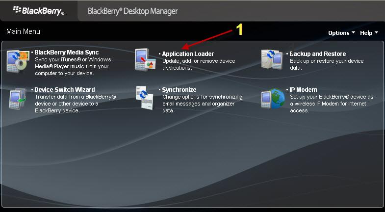 blackberry 9500 تطبيقات