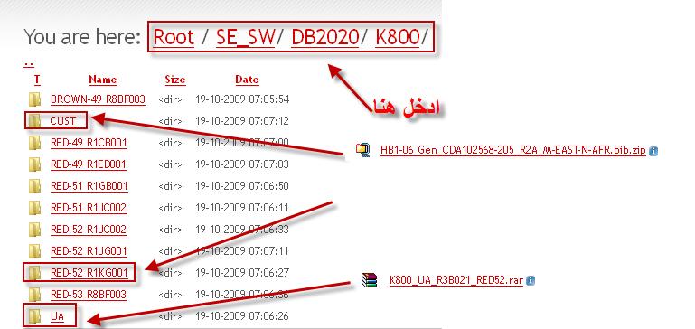 ما هي طريقة تفليش SonyEricsson k800i