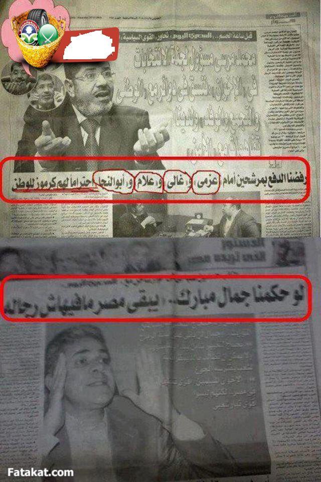تفتكروا الصورة دي حقيقية ولا فوتو شوب ؟ّّّّ!!!!!