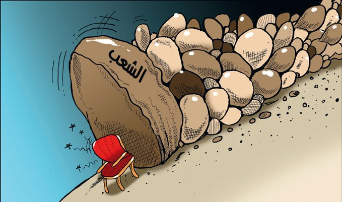 كــاريكــاتيــر ,,, مصــر بعد 25 يناير