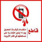 حصريا وعلى الجيم فلاش وبس الفلاشة العربي لنوكيا200