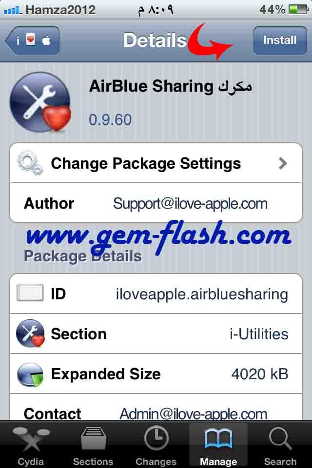 طريقة تثبيت برنامج Air blue sharing