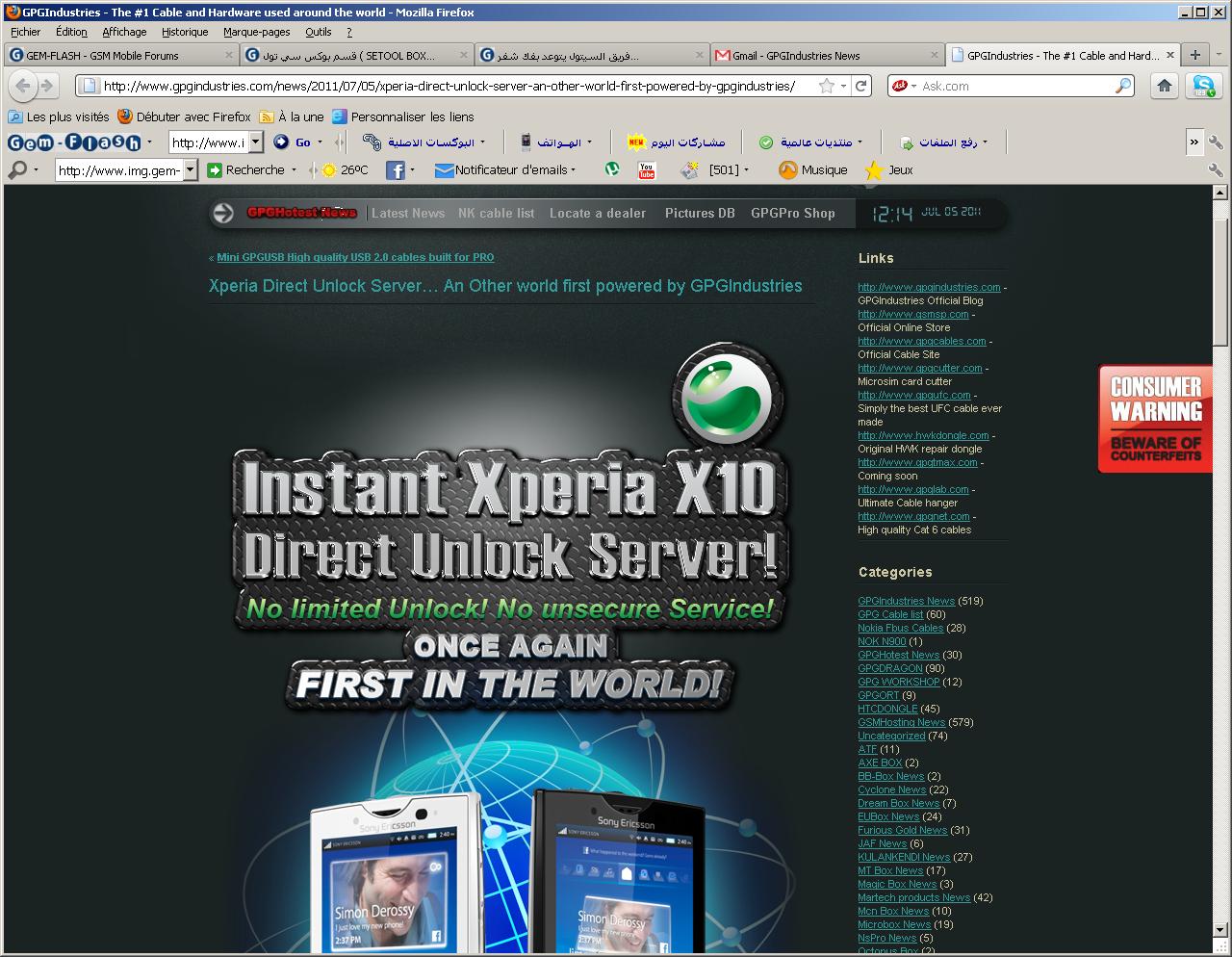 فريق السيتول يتوعد بفك شفرة  xperia   مجانا