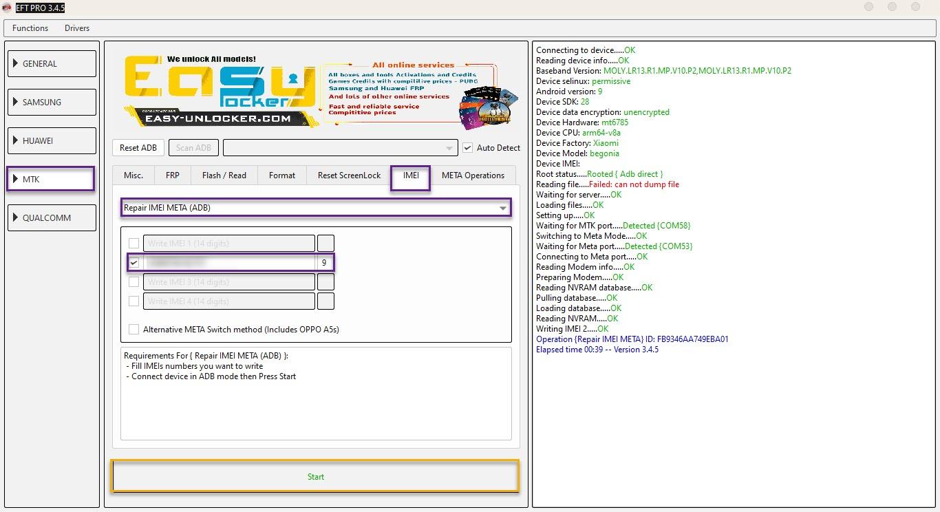 ربير أيمي شاومي نوت 8 برو بدون تصفير ملفات nvdata &nvram وبإستخدام EFT فقط