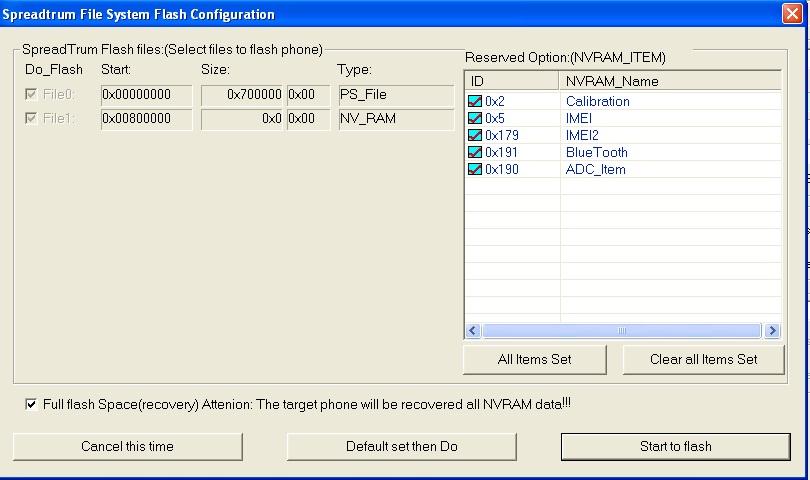 فلاشة N73 TINMO F600 ال  8 & 16 ميجا