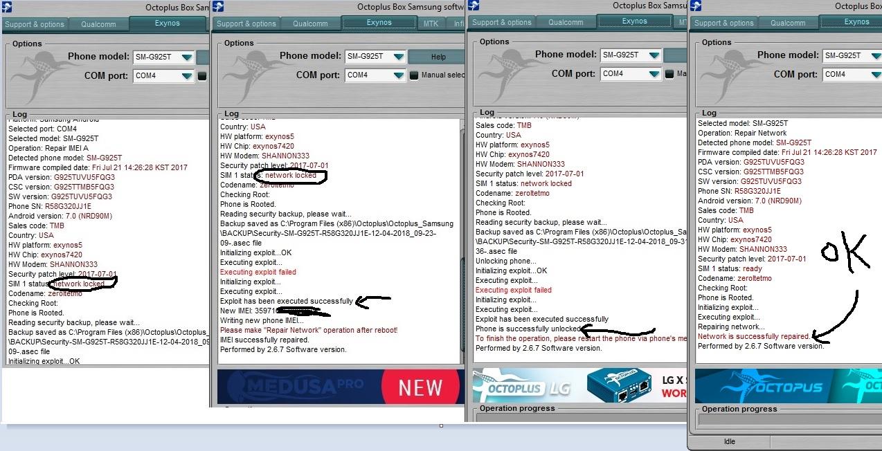 تصليح imei وفك الشفرة وتصليح الشبكة لهاتف G925T بالعملاق OCTUPLUS