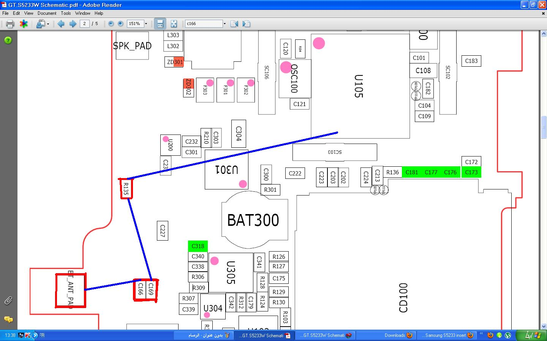 S 5233W مشكلة بلوتوث