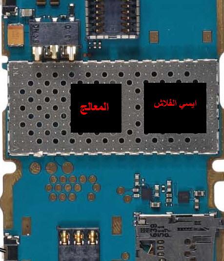 Question 6120c غريب .. شاشه بيضاء ثم شاشه زرقاء!!!!!