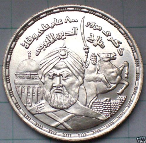 عملة مصرية-روعه--