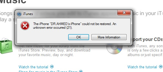i phone 3gs لايقبل التحديث