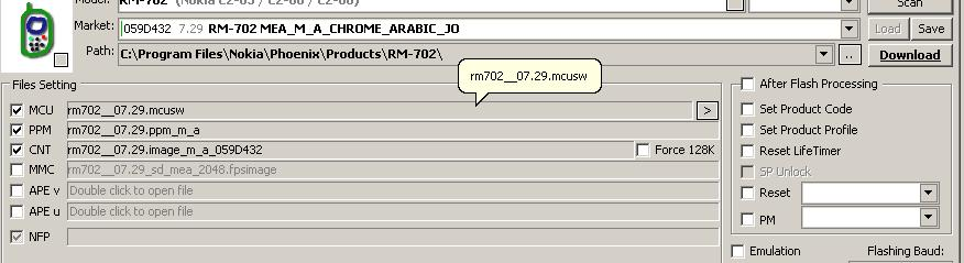 طريقة اختيار ملفات rm-702 ع ام اكس كي