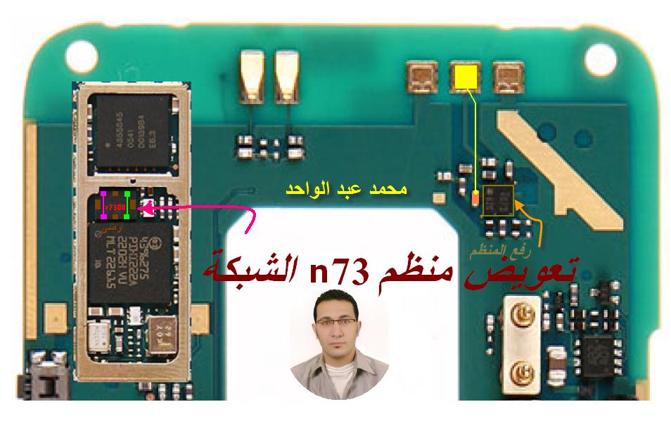 لايوجد مشغل جهاز n73