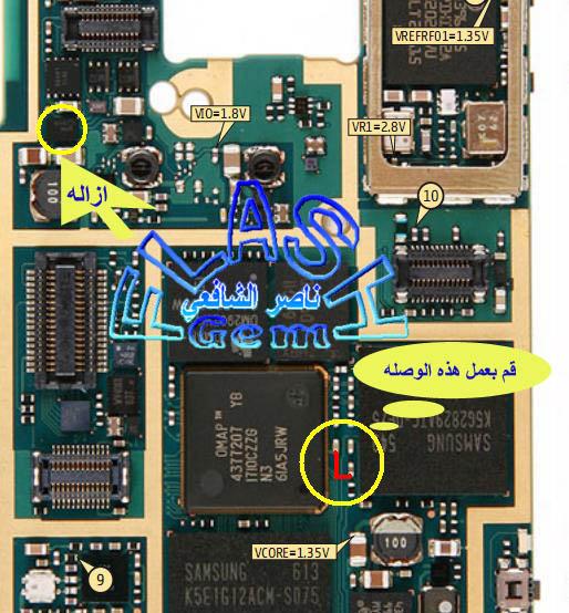 n73 الشاشة زرقاء