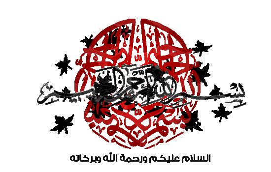 6720 rm-564 اخر اصدار 32.001 لغه عربية