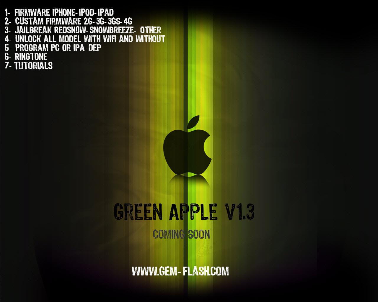 موضوع خاص بتحديثات برنامج Green Apple