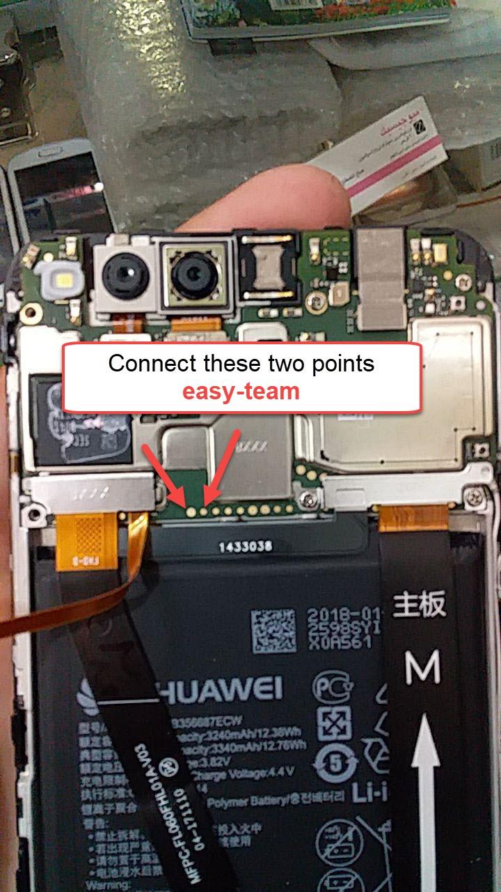 إزالة قفل غوغل عن جهاز  BND-L21 HONOR 7X بوضع com 1.0 بواسطة العملاق EFT Dongle