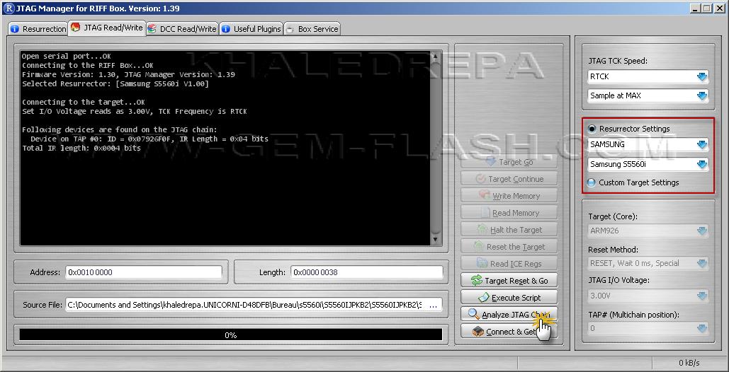 واخيرا حل مشكل الوقوف على شاشة الترحيب لS5560I