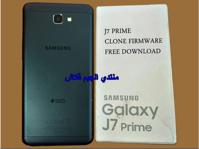فلاشه الهاتف Samsung-J7 Prime - الصفحة 1